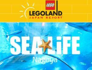 出典:https://www.legoland.jp/sea-life/sea-life-nagoya/