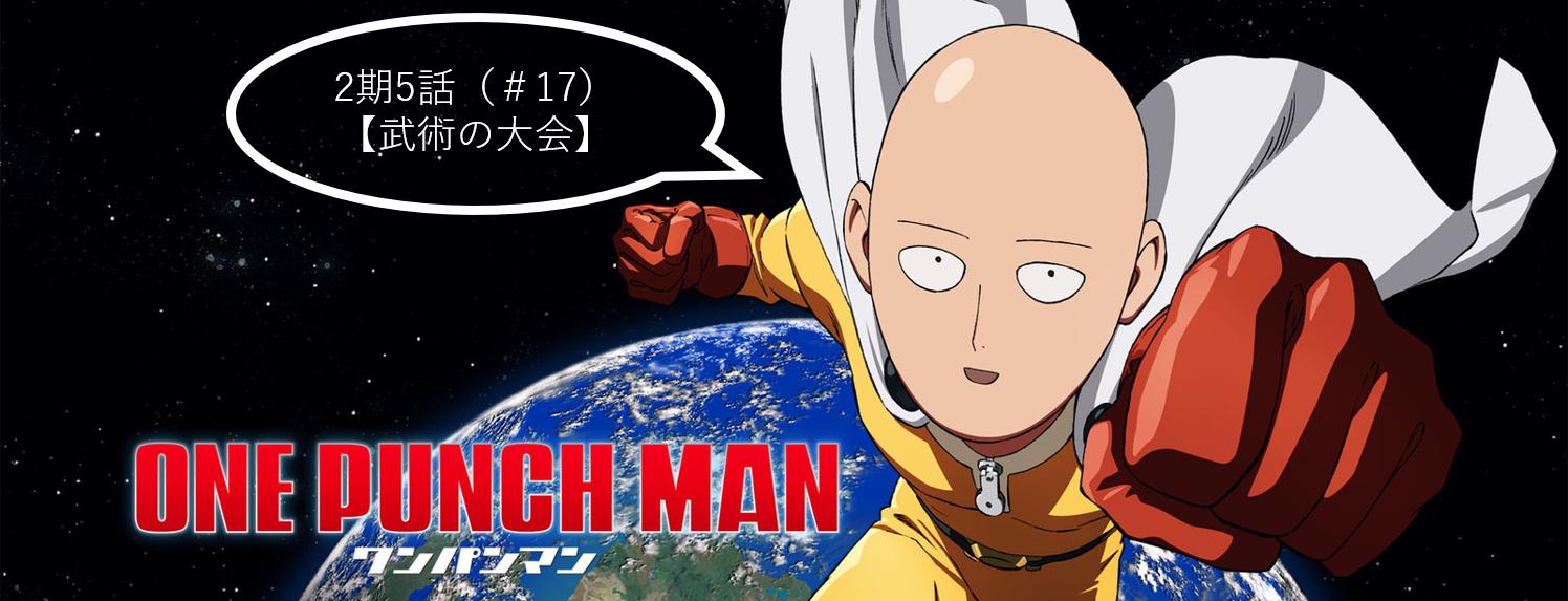 アニメ 無料 視聴 サイト おすすめ