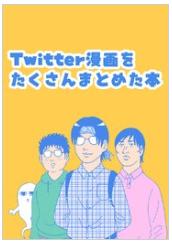賢者の孫 漫画 10巻 無料 ダウンロード